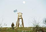 Peacebuilding course image